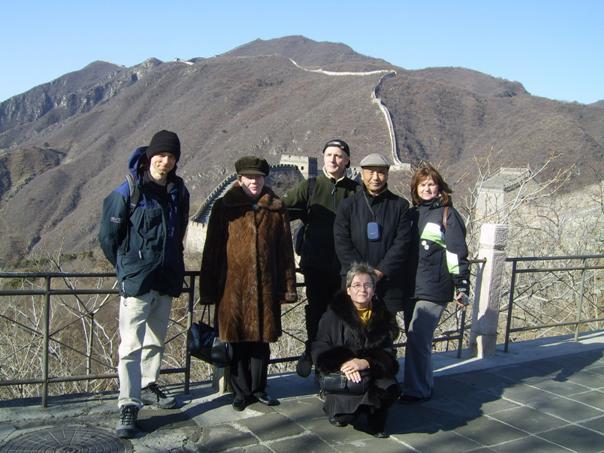 konferencja-dlugowiecznosci-pekin-2007-4