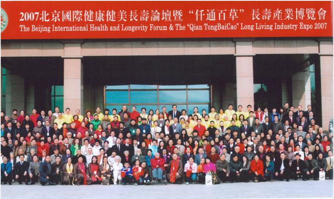 konferencja-dlugowiecznosci-pekin-2007-6