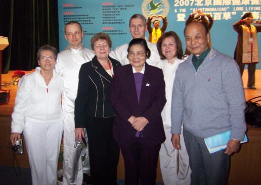 konferencja-dlugowiecznosci-pekin-2007
